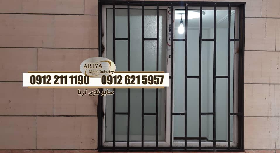 حفاظ پنجره ارزان